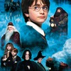 『ハリー・ポッターと賢者の石』TM & (C) 2001 Warner Bros. Ent. , Harry Potter Publishing Rights (C) J.K.R.