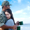 「太陽の末裔 ~Love in Vietnam~」(C)BHD/Vietnam Media Corp.