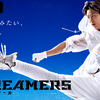 「格闘DREAMERS」(C)AbemaTV,Inc.