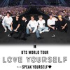 BTS WORLD TOUR 'LOVE YOURSELF SPEAK YOURSELF' LONDON