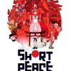 『SHORT PEACE』コラボ・ビジュアル -(C) SHORT PEACE COMMITTEE -(C) KATSUHIRO OTOMO/MASH・ROOM/SHORT PEACE COMMITTEE