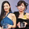 「VOGUE JAPAN Women of the Year 2013」授賞式(壇蜜&大久保佳代子)