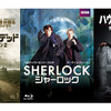 「ウォーキング・デッド」-(C) AMC Film Holdings LLC.2011.All Rights Reserved. /「SHERLOCK/シャーロック」Colin Hutton (C) Hartswood Films 2010 John /「ハウス・オブ・カード 野望の階段」-(C) 2013 MRC II Distribution Company L.P. All Rights Reserved.