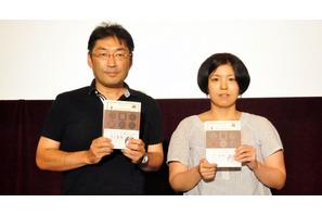 『ニシノユキヒコの恋と冒険』井口奈己監督、主演・竹野内豊の魅力を熱弁!