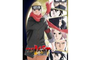 『THE LAST -NARUTO THE MOVIE-』シリーズ最高ヒット作がBD&DVDに