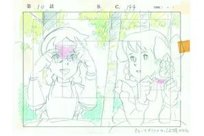 宮崎駿の「赤毛のアン」ほか名作レイアウトなど資料を展示「THE 世界名作劇場展」
