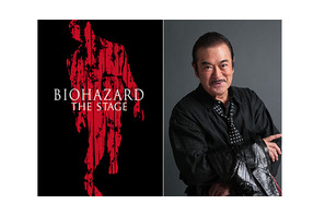 千葉真一、舞台「BIOHAZARD」出演決定!主人公は矢崎広