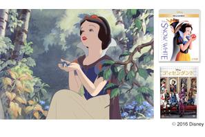 【特別映像】『白雪姫』&「ディセンダント」夢のコラボ実現!白雪姫の秘密に迫る!?