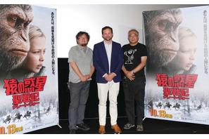 『猿の惑星』監督、「脚本のことは忘れて猿に共感して」少女ノバの特別映像公開