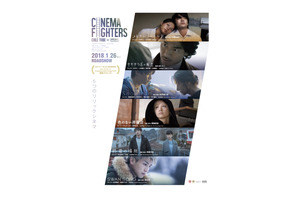 EXILE TRIBE×ShortShortsのコラボ『CINEMA FIGHTERS』6つの世界観の本予告公開