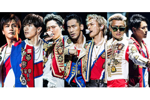 EXILE&三代目&GENERATIONS、ライブ映像を期間限定で無料公開