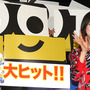 """天海祐希、48歳の誕生日を""""推しメン""""が祝福!「連れて帰りたい」とメロメロ 画像"""