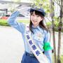 """""""岡山の奇跡""""桜井日奈子、1日警察署長に挑戦!「緊張しすぎて涙出た」 画像"""