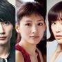 綾瀬はるか&三浦春馬&水川あさみが共演!「わたしを離さないで」初のドラマ化決定 画像