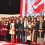 X JAPAN、近藤真彦、今井美樹ら紅白カムバック! レベッカ&バンプは初出場! 画像