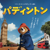紳士なクマのキュートなポスター解禁!『パディントン』 画像