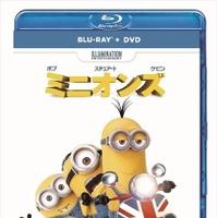 『ミニオンズ』興行収入50億円突破!Blu-ray&DVDも発売決定 画像