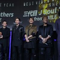 三代目JSB、「Eeny, meeny, miny, moe!」のMVが年間最優秀ビデオ賞を受賞! 画像