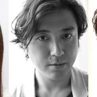 「主演のムロツヨシです…」深夜ドラマで山崎育三郎、黒川芽以と誘拐犯に!? 画像