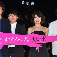 森田剛、殺人シーン撮影の合間にペットショップを訪れ「癒されてた」 画像
