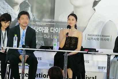 【第20回釜山国際映画祭】長澤まさみのドレス姿に「きれい!」と歓声 画像