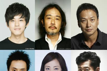 松坂桃李&リリー・フランキー&椎名桔平、生田斗真主演『秘密』に参戦! 画像