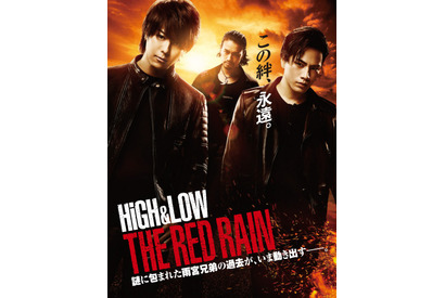 『HiGH&LOW THE RED RAIN』(C)2016「HiGH&LOW」製作委員会