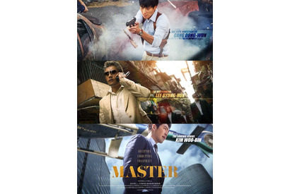 『MASTER/マスター』 (C)2016 CJ E&M CORPORATION, ZIP CINEMA.ALLRIGHTS RESERVED