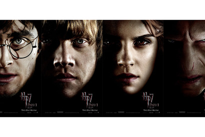 『ハリー・ポッターと死の秘宝 PART1』 -(C) 2010 Warner Bros. Ent.Harry Potter Publishing Rights (C) J.K.R.Harry Potter characters, names and related indicia are trademarks of and (C) Warner Bros. Ent. All Rights Reserved.