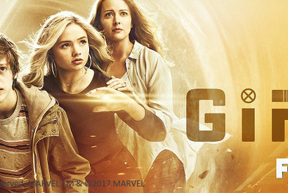 「The Gifted」(原題) (c)2017 Fox and its related entities. All rights reserved. MARVEL TM & (c)2017 MARVEL