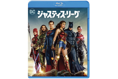 『ジャスティス・リーグ』ブルーレイ&DVDセット(C) JUSTICE LEAGUE and all related characters and elements are trademarks of and(C)DC Comics. (C) 2017 Warner Bros. Entertainment Inc. and RatPac-Dune EntertainmentLLC. All rights reserved.