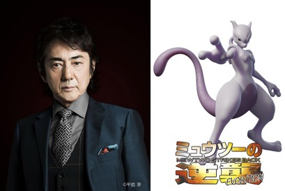 『ミュウツーの逆襲 EVOLUTION』(C)Nintendo・Creatures・GAME FREAK・TV Tokyo・ShoPro・JR Kikaku  (C)Pokemon (C)2019 ピカチュウプロジェクト