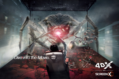 「4DX with ScreenX」イメージ