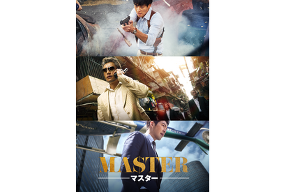 『MASTER/マスター』(C)2016 CJ E&M CORPORATION, ZIP CINEMA. ALL RIGHTS RESERVED