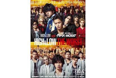 『HiGH&LOW THE WORST』(C)2019「HiGH&LOW THE WORST」製作委員会 (C)高橋ヒロシ(秋田書店) HI-AX