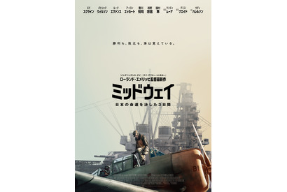 『ミッドウェイ』 Midway (C)2019 Midway Island Productions, LLC All Rights