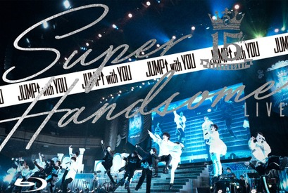 「15th Anniversary SUPER HANDSOME LIVE  JUMP↑ WITH YOU」初回限定生産版アウターケース(C)2020 AMUSE inc.