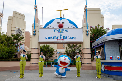 画像提供:ユニバーサル・スタジオ・ジャパン (C) Fujiko Pro/2020 STAND BY ME Doraemon 2 Film Partners(C)&(R) Universal Studios. All rights reserved.