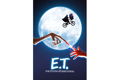 金曜ロードSHOW!「E.T.」(C) 1982 Universal City Studios, Inc.  All Rights Reserved.