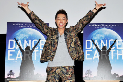 「EXILE」USA/『DANCE EARTH ~BEAT TRIP~』初日舞台挨拶