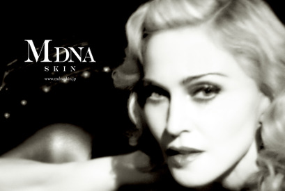 「MDNA SKIN」-(C)2014 BoyToy, Inc. All Rights Reserved./Photograph by Tom Munro/(C)2014 MTG Co., ltd.