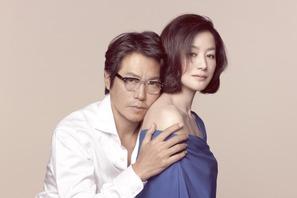 豊川悦司、親友の妻・鈴木京香と許されざる恋に生きる詩人に…「荒地の恋」 画像