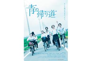 2018年の日本公開映画