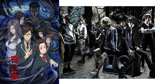 (C)岩明均/講談社・VAP・NTV・4cast&Fear, and Loathing in Las Vegas