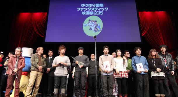 """ゆうばりファンタ""""映画祭来年度..."""