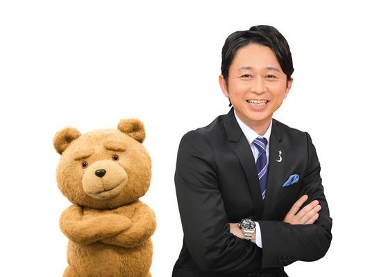 テッドと有吉弘行