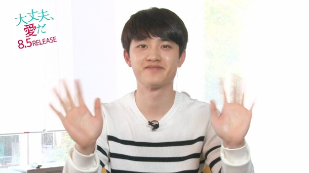 「EXO」D.O/「大丈夫、愛だ」(C)CJ E&M Corporation and GT Entertainment, all rights reserved