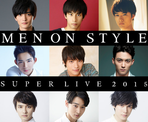「MEN ON STYLE SUPER LIVE 2015」