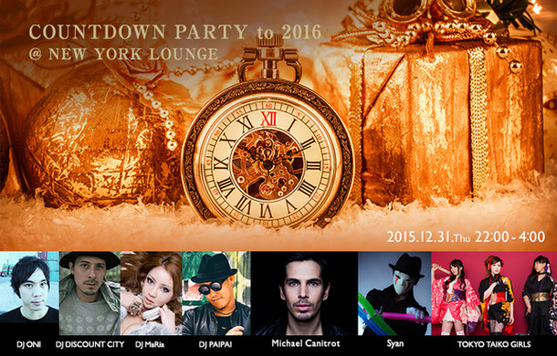 COUNTDOWN PARTY to 2016 at NEW YORK LOUNGE