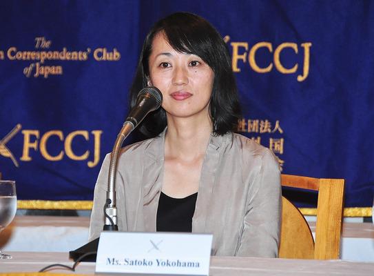 横浜 聡子